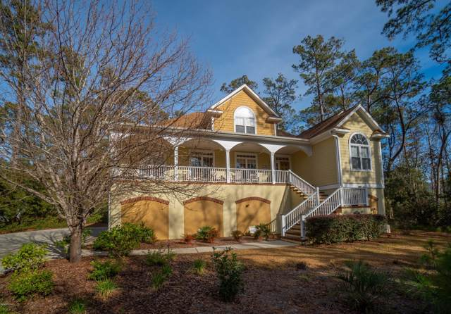 659 Carolina Bay Court, Southport, NC 28461 (MLS #100199876) :: David Cummings Real Estate Team
