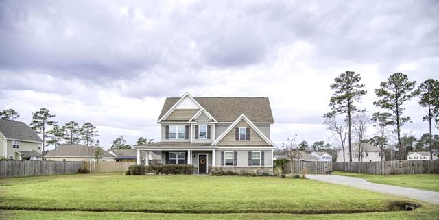 203 Cheswick Drive, Holly Ridge, NC 28445 (MLS #100199981) :: RE/MAX Elite Realty Group