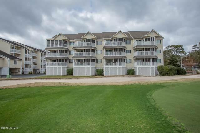 1914 Goose Creek Road SW #2101, Ocean Isle Beach, NC 28469 (MLS #100199988) :: RE/MAX Elite Realty Group