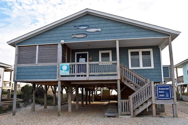 2503 W Beach Drive, Oak Island, NC 28465 (MLS #100200009) :: The Bob Williams Team