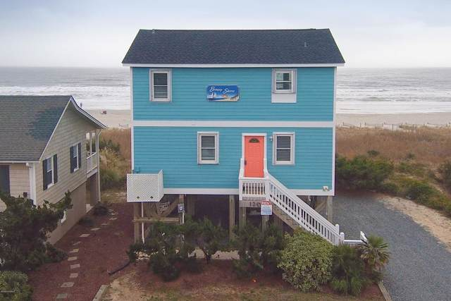 120 Ocean Boulevard E, Holden Beach, NC 28462 (MLS #100200060) :: RE/MAX Elite Realty Group