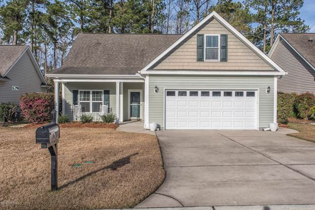 8780 Lanvale Oaks Drive NE, Leland, NC 28451 (MLS #100200091) :: The Chris Luther Team