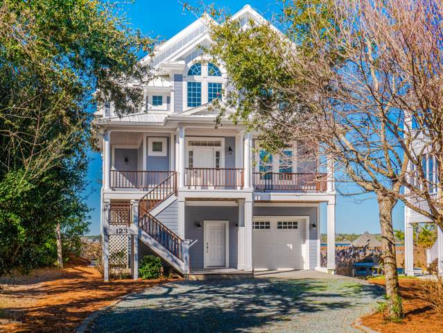 123 N Oak Drive, Surf City, NC 28445 (MLS #100200156) :: Barefoot-Chandler & Associates LLC