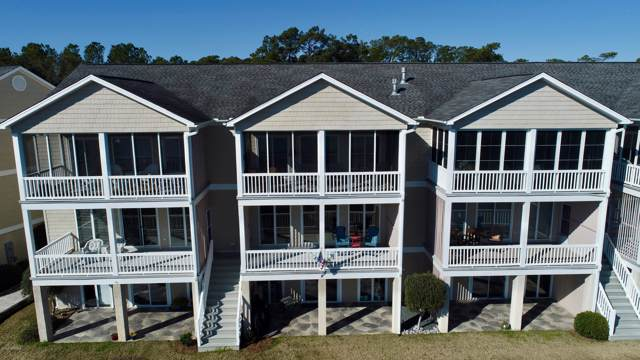 1779 Gores Landing Road SW C, Ocean Isle Beach, NC 28469 (MLS #100200215) :: Lynda Haraway Group Real Estate