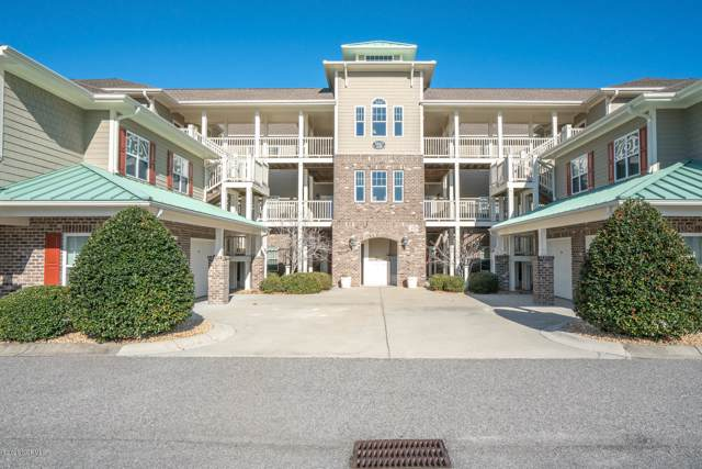 7827 High Market Street #1, Sunset Beach, NC 28468 (MLS #100200294) :: The Chris Luther Team