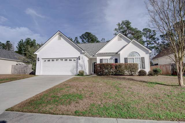 7120 Farrington Farms Drive, Wilmington, NC 28411 (MLS #100200357) :: The Chris Luther Team