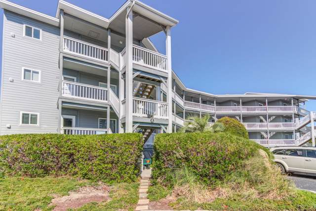 400 Virginia Avenue 201A, Carolina Beach, NC 28428 (MLS #100200370) :: The Chris Luther Team