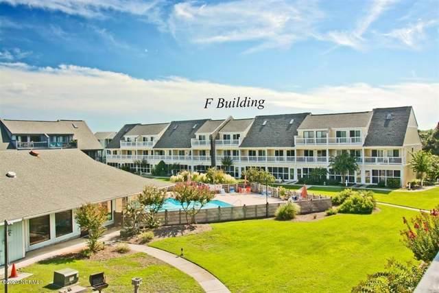 9201 Coast Guard Road F203, Emerald Isle, NC 28594 (MLS #100200377) :: Lynda Haraway Group Real Estate