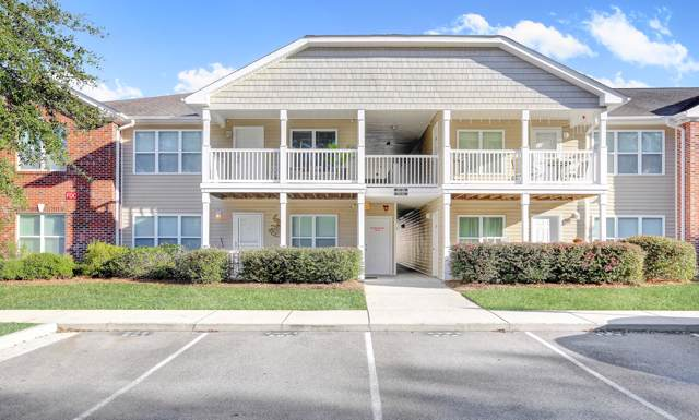 4421 Jay Bird Circle #201, Wilmington, NC 28412 (MLS #100200441) :: Berkshire Hathaway HomeServices Hometown, REALTORS®