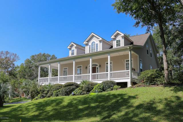 109 SE 24th Street, Oak Island, NC 28465 (MLS #100200516) :: The Chris Luther Team