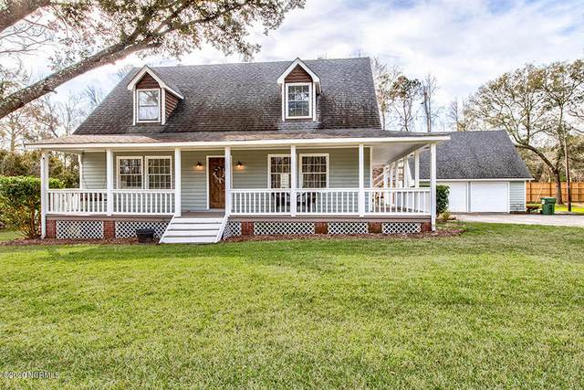 142 Egret Point Road, Wilmington, NC 28409 (MLS #100200541) :: Thirty 4 North Properties Group