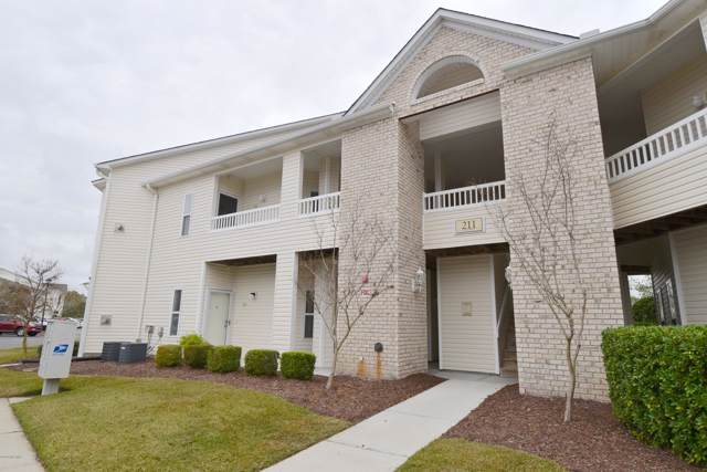 211 Fullford Lane #201, Wilmington, NC 28412 (MLS #100200682) :: The Chris Luther Team