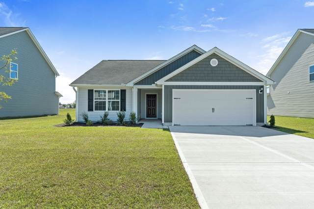 7105 Cameron Trace Drive, Wilmington, NC 28411 (MLS #100200779) :: The Chris Luther Team