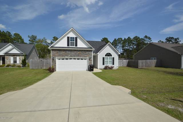 310 Inverness Drive, Hubert, NC 28539 (MLS #100200857) :: Berkshire Hathaway HomeServices Prime Properties