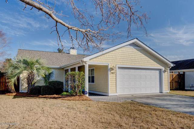 507 Sandcastle Court, Wilmington, NC 28405 (MLS #100200873) :: RE/MAX Elite Realty Group
