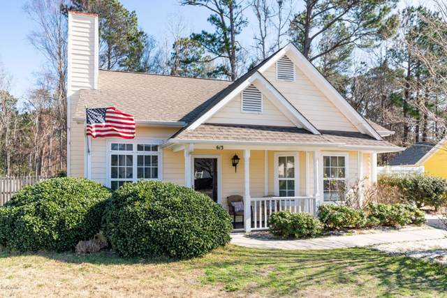 613 Bay Blossom Drive, Wilmington, NC 28411 (MLS #100200876) :: RE/MAX Elite Realty Group