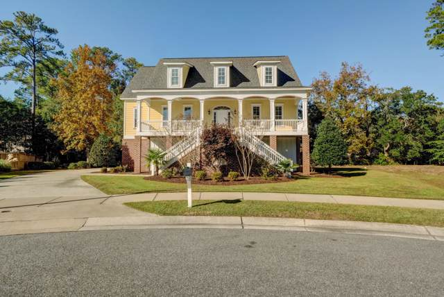 2335 Oasis Drive, Wilmington, NC 28409 (MLS #100201000) :: Coldwell Banker Sea Coast Advantage