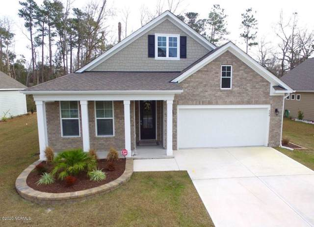 684 Seathwaite Lane SE, Leland, NC 28451 (MLS #100201021) :: Coldwell Banker Sea Coast Advantage