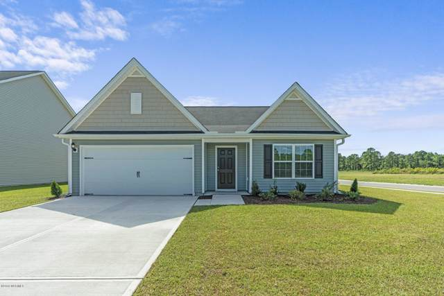 7209 Cameron Trace Drive, Wilmington, NC 28411 (MLS #100201035) :: RE/MAX Elite Realty Group