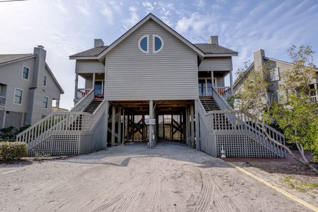 2127 Ocean Boulevard, Topsail Beach, NC 28445 (MLS #100201213) :: RE/MAX Elite Realty Group