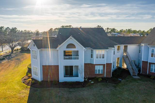 4119 Breezewood Drive #203, Wilmington, NC 28412 (MLS #100201222) :: Berkshire Hathaway HomeServices Prime Properties