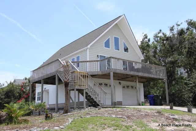 1 W Ridge, Surf City, NC 28445 (MLS #100201231) :: RE/MAX Elite Realty Group