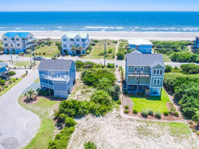 116 S Anderson Boulevard, Topsail Beach, NC 28445 (MLS #100201378) :: Vance Young and Associates
