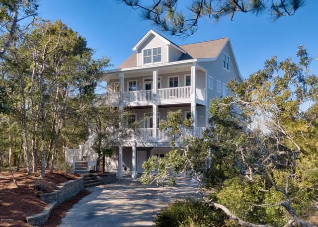 503 Sea Isle Court, Indian Beach, NC 28512 (MLS #100201384) :: RE/MAX Essential
