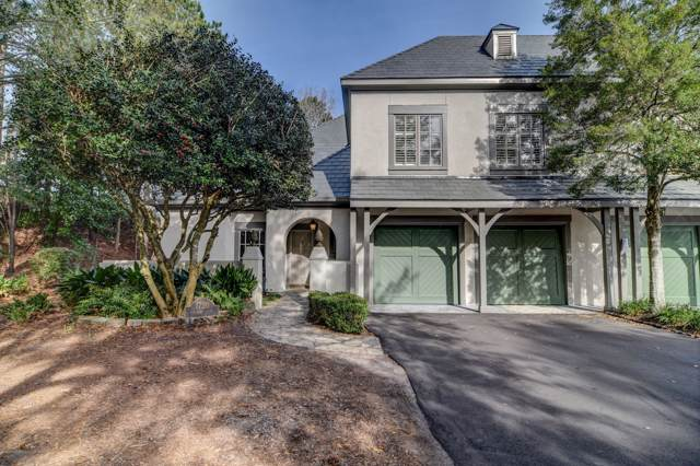 1720 Fontenay Place #13, Wilmington, NC 28405 (MLS #100201454) :: The Keith Beatty Team