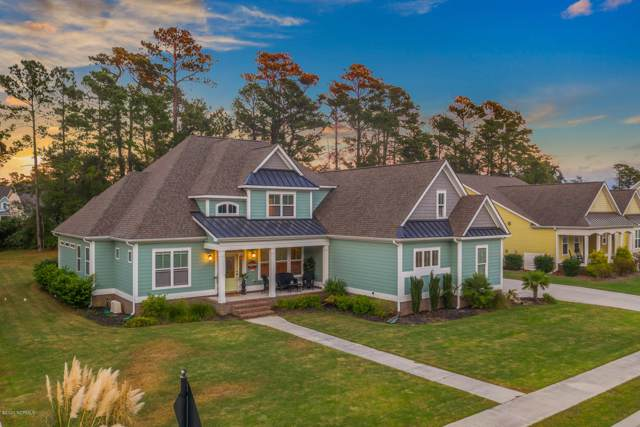 1109 Anchors Bend Way, Wilmington, NC 28411 (MLS #100201469) :: The Keith Beatty Team