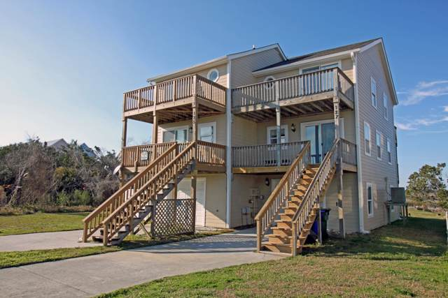 127 Sea Gull Lane, North Topsail Beach, NC 28460 (MLS #100201564) :: RE/MAX Essential