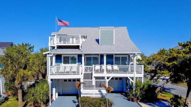 220 W First Street, Ocean Isle Beach, NC 28469 (MLS #100201682) :: Courtney Carter Homes