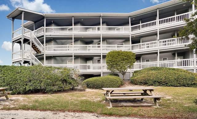 400 Virginia Avenue 102-C, Carolina Beach, NC 28428 (MLS #100201758) :: The Keith Beatty Team