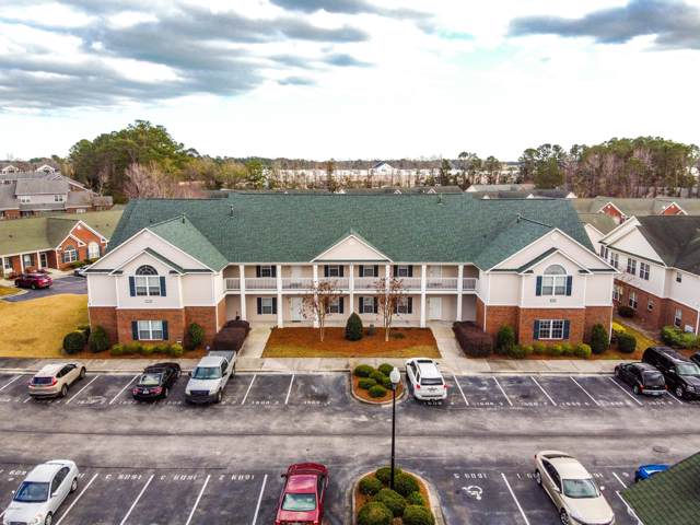 1608 Willoughby Park Court #4, Wilmington, NC 28412 (MLS #100201942) :: Lynda Haraway Group Real Estate