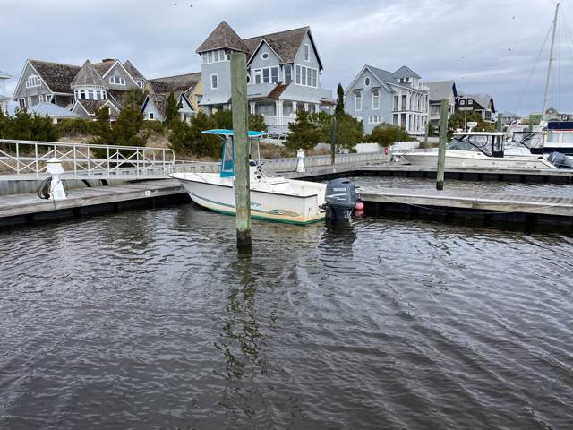 F-2 Row Boat Row, Bald Head Island, NC 28461 (MLS #100202225) :: The Bob Williams Team