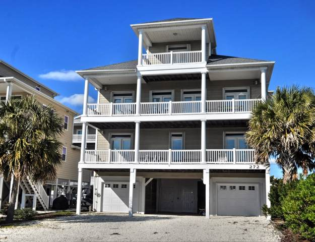 272 W First Street, Ocean Isle Beach, NC 28469 (MLS #100202264) :: Vance Young and Associates