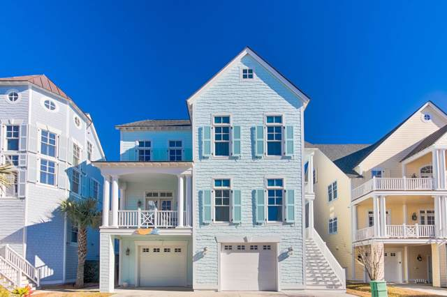 120 Sound Side, Atlantic Beach, NC 28512 (MLS #100202323) :: The Cheek Team
