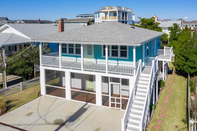 4 W Asheville Street, Wrightsville Beach, NC 28480 (MLS #100202390) :: Thirty 4 North Properties Group