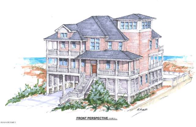141 Oceanview Lane, North Topsail Beach, NC 28460 (MLS #100202483) :: The Keith Beatty Team