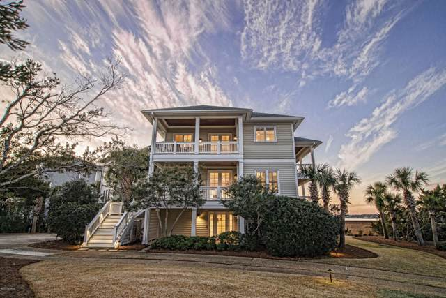 4 Dunes Point Road, Wilmington, NC 28411 (MLS #100202578) :: Vance Young and Associates