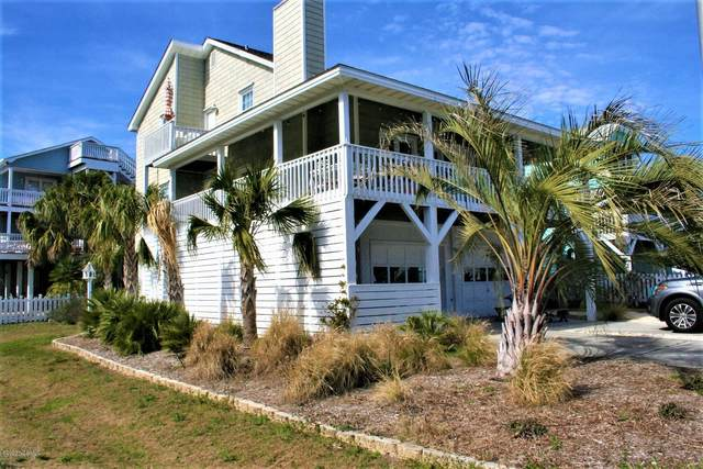 101 Seaward Court, Kure Beach, NC 28449 (MLS #100203053) :: RE/MAX Essential