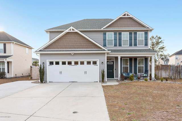 7720 Champlain Drive, Wilmington, NC 28412 (MLS #100203107) :: Thirty 4 North Properties Group
