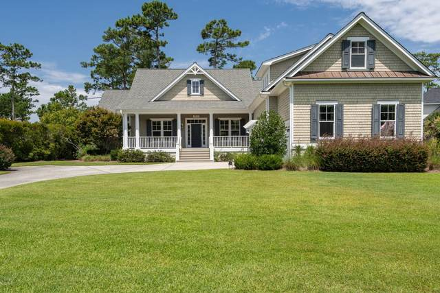 1913 Sandwedge Place, Wilmington, NC 28405 (MLS #100203123) :: Coldwell Banker Sea Coast Advantage