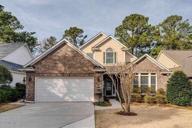 1025 Wild Dunes Circle, Wilmington, NC 28411 (MLS #100203282) :: Berkshire Hathaway HomeServices Hometown, REALTORS®