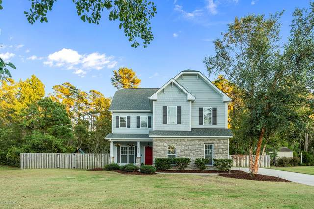8132 Saltcedar Drive, Wilmington, NC 28411 (MLS #100203581) :: The Chris Luther Team