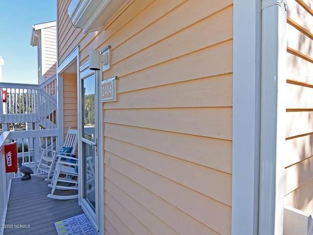 2404 Surfrider Circle #2404, Kure Beach, NC 28449 (MLS #100203673) :: Lynda Haraway Group Real Estate