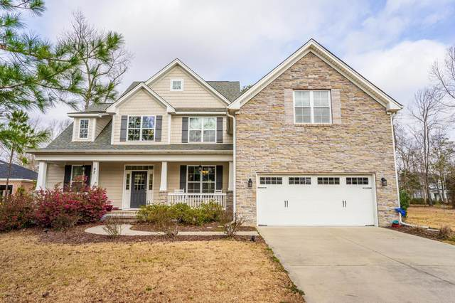 42 Excalibur Point, Hampstead, NC 28443 (MLS #100204141) :: The Cheek Team
