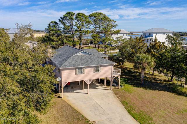 257 Shannon Drive, Wilmington, NC 28409 (MLS #100204223) :: RE/MAX Elite Realty Group