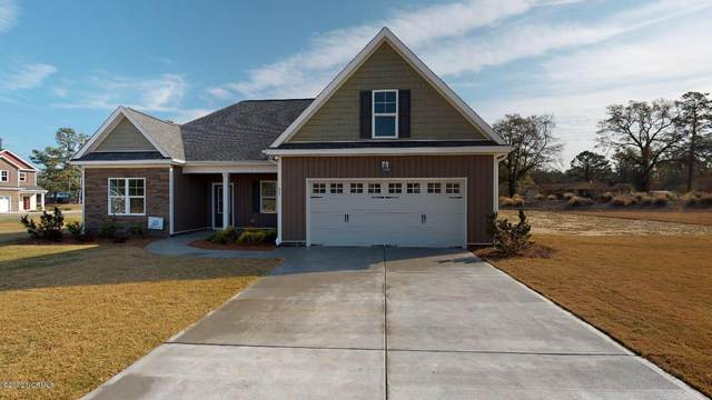 36 Lord Wallace Court, Rocky Point, NC 28457 (MLS #100204289) :: RE/MAX Elite Realty Group
