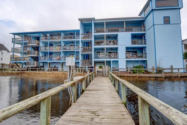 513 Canal Drive C 3, Carolina Beach, NC 28428 (MLS #100204311) :: Coldwell Banker Sea Coast Advantage